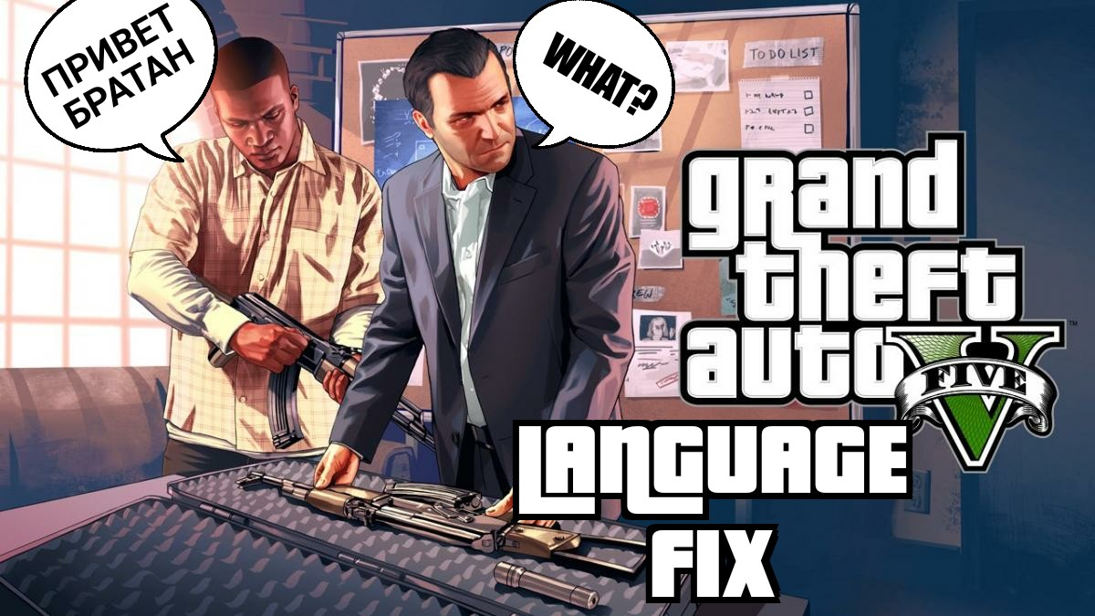 Fix Gta V Language Issue (Change language to English) | Techulk